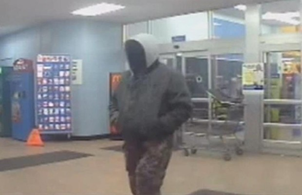 Police seeking information about robbery suspect